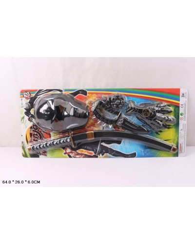 Набор оружия NINJA RZ1411 маска,  наруч,  на планшетке 64*26*6см