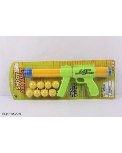 Помповое оружие 8101A шарики,  на планшетке 58*22см