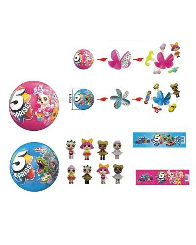 Герои  YM180404-B  2 вида, шар состоит из 5 сегментов в каждом игрушка