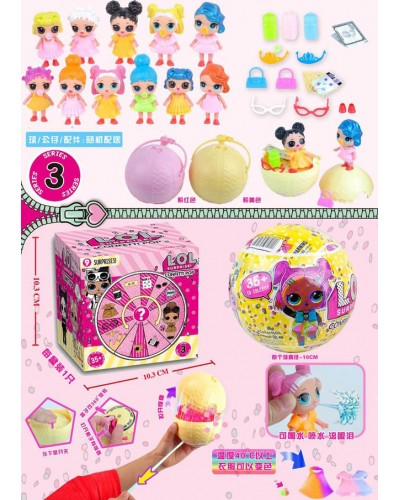 Герои 7-Q66  Confetti Pop, шар + аксес+функц: пьет, плюет+хлопушка , цена за  6шт. в кор.29,6
