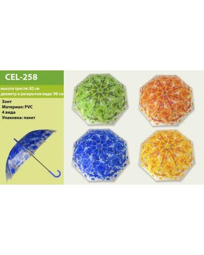 """Зонт """"Осень"""" CEL-258 (60шт/5) 4 вида,  в пакете 82см"""