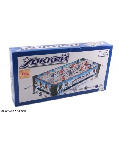Хоккей 2222A в коробке 62*32*10см