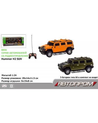 "Машина батар. р/у 8806 АВТОПРОМ"" ""1:24 R/C Hummer H2"" в коробке 20,5*9*6см"