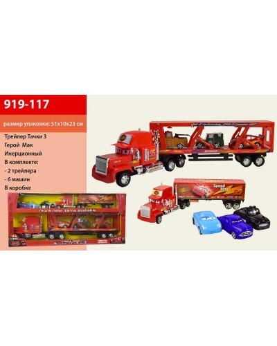 Трейлер  919-117 в н-ре 2 трейлера+машинки, в кор. 51*10*23см
