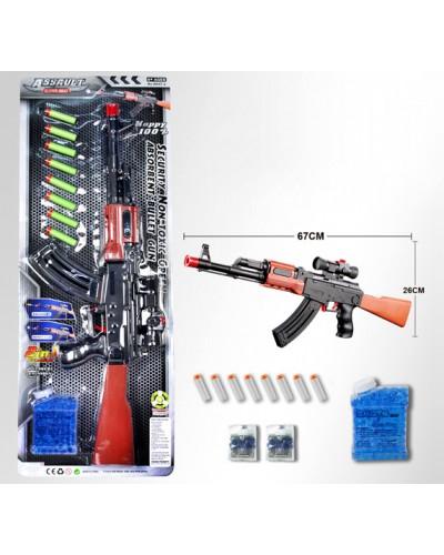 Атомат AK47-2 гель пули+поролон.снаряды, на планшетке 28,5*77см