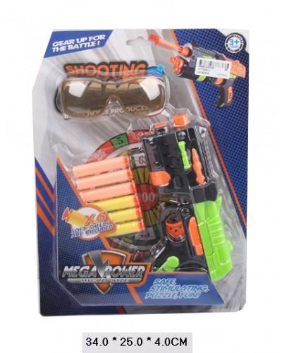 Бластер H1100B-3/5  стреляет поролон.снарядами, очки, на планш. 34*25*4см