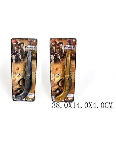Пиратский мушкет 9002/3-2 2 вида, на планшетке 38*14*4см