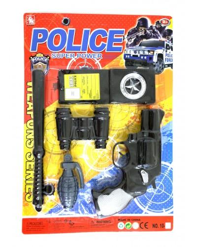 Полицейский набор 10-6 оружие, бинокль, на планшетке 26*37см