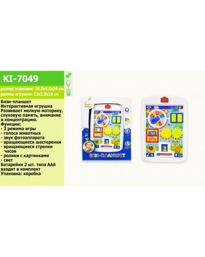 Муз разв. БІЗІ-планшет KI-7049 батар., в кор. 19*4,5*25см