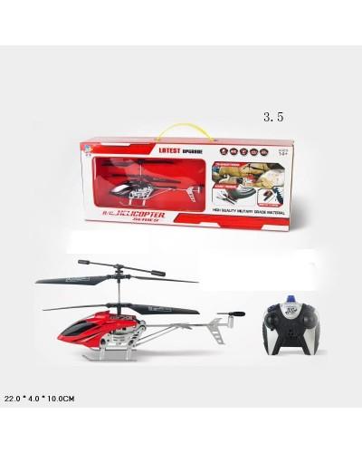 Вертолет р/у HY705- свет, звук, в кор. 22*4*10см
