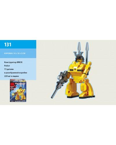"""Конструктор """"Brick"""" 131  """"Робот"""" 73 дет., в разобр. кор 14*10*5см"""