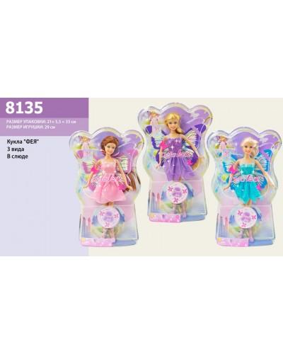 """Кукла """"Defa Lucy"""" 8135 с крылышками, в слюде 21*5,5*32,5см"""