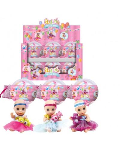 Кукла  A326 3 вида, в шаре, с игрушкой, по12 шт в дисплей боксе24,5*35*23см