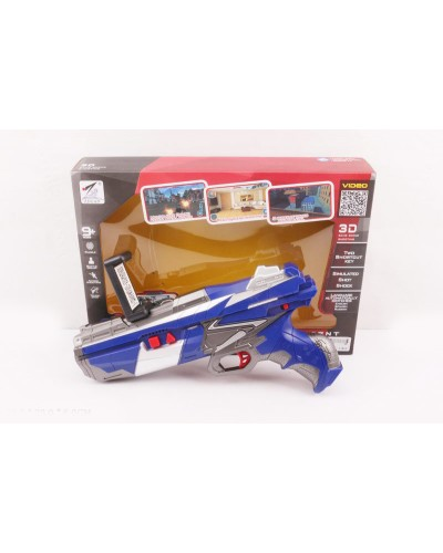 Бластер Air gun ZG-AR01 игра ч/приложение, 3D изображение, в коробке 32*23*6см