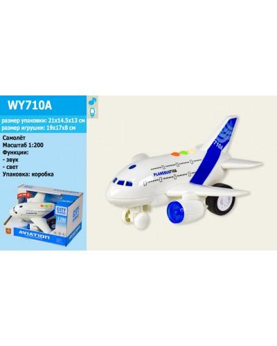 Самолет батар. WY710A свет, звук, в откр. коробке 21,3*14,7*13см