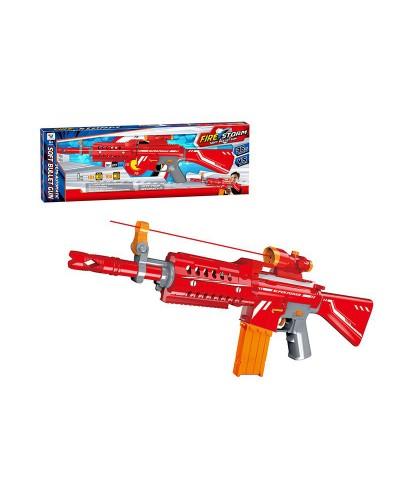 Бластер батар 7050B прицел, поролон. снаряды, в кор. 81,5*8,1*28,5см