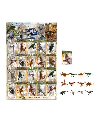 Набор динозавров HT18276 20шт, на планшетке