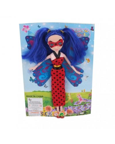 """Кукла """"M"""" YS48W в пакете 25*17,5*3см"""