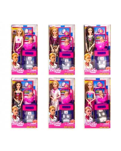 """Кукла """"Доктор"""" 18021 6 видов, шарнир, пупсик, ванна, мед ин-ты, стлик, в кор."""