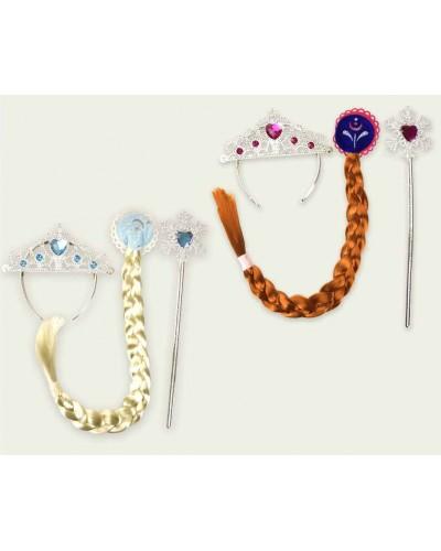 Аксессуары для девочек CLG17085 2 вида, накладная коса на заколке, диадема, волш палочка, пак. 17