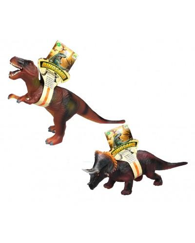 Животные резиновые CQS705-1/2 Динозавр, реалистичный звук, 42*25*10см