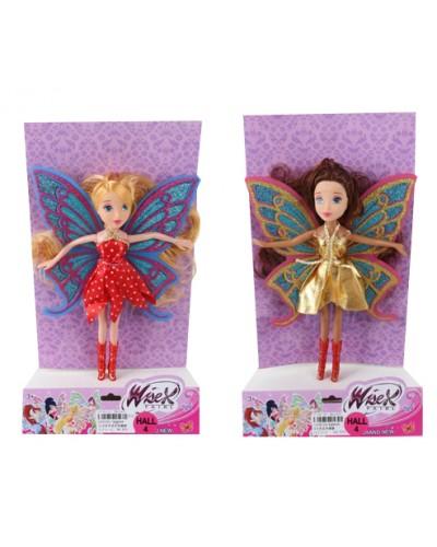 "Кукла ""W""  XQ900A/B 2 вида, в пакете 28,5*2,5*17,5см"