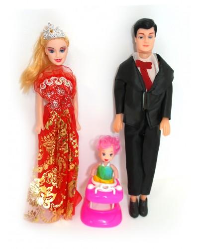 """Кукла типа """"Барби"""" 189 """"Семья"""" 2 вида, с Кеном, куколкой, ходунками, в пакете 30см"""
