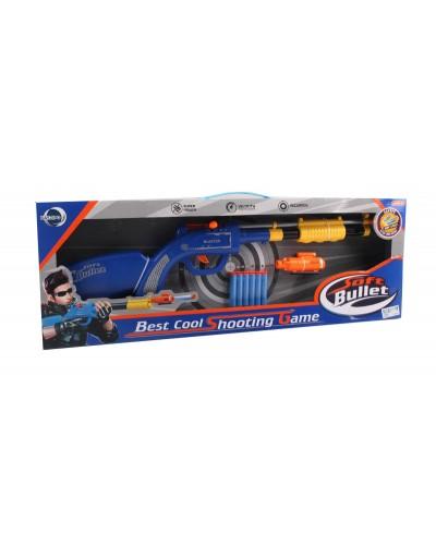 Бластер CX650-2 стреляет поролон. снарядами, в коробке 70*25*6,5см