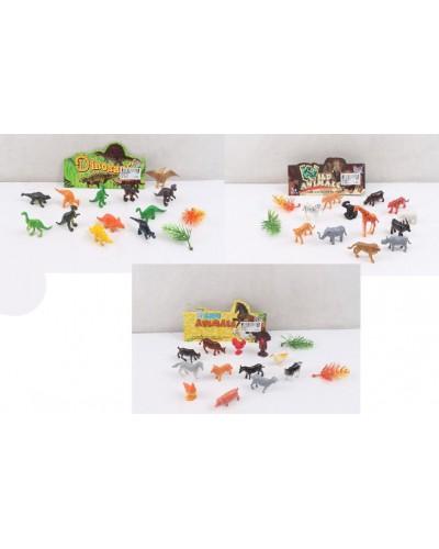 Животные 866-B111/B211/B311 динозавры, 6 шт в пакете 20см