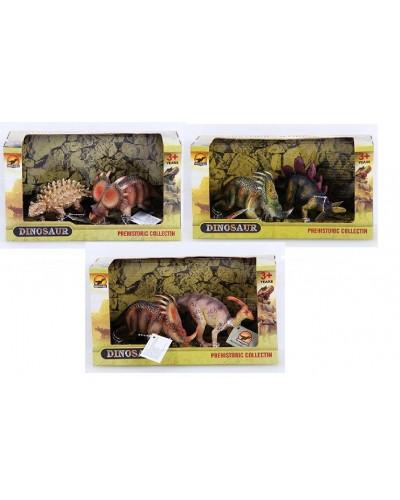 Животные JZ0907A-8A-9A динозавры, в коробке 25,5*10*13,5см