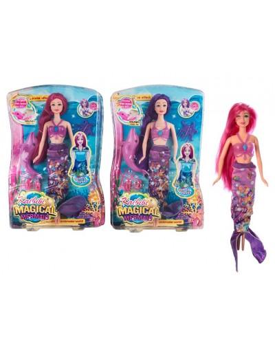 """Кукла """"Русалочка"""" BLD184 2 вида, платье 2в1: хвост превращается в платье, с дельфином, в кор."""
