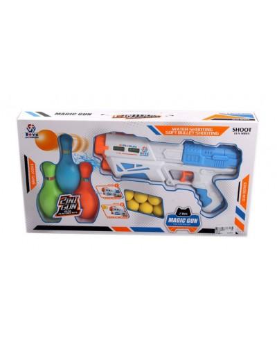 Бластер 648-29 стреляет поролоновыми шариками, в кор. 43,5*5,5*23,5см