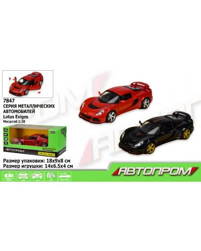 """Машина метал. 7847 """"АВТОПРОМ"""" спорткар 1:28 Lotus  Exige S свет, звук, в коробке 18*9"""