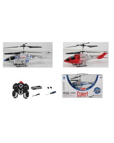 Вертолет р/у BF-122-3D 2 цвета, в чемодане 83,5*56*71,5см