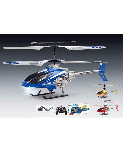 Вертолет р/у H806D 3 цвета, в кор. 29*5,3*12,5см