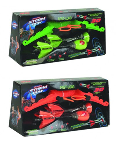 Игра пистолет с ракетами G349834 в коробке