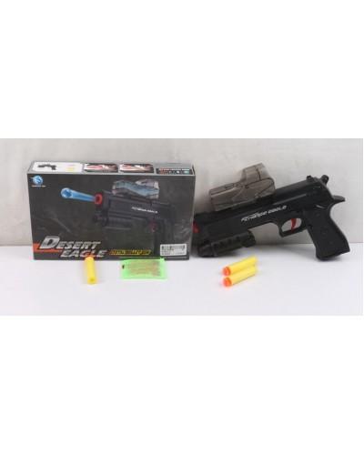 Пистолет HT9911-3 стреляет пороллон снарядами и водн пульками, в кор 24*14*5 см