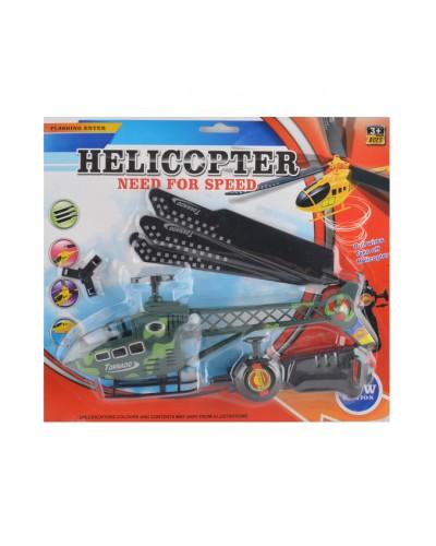 Вертолет запускалка 4808B на планшетке 32*4,5*28см