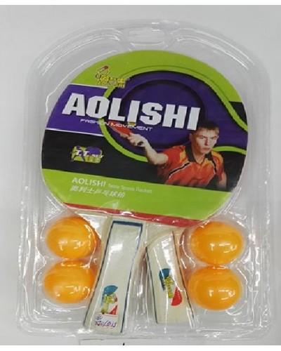 Теннис настольный B26169 2 ракетки, 3 мяча, 11мм, в слюде 25*15 см