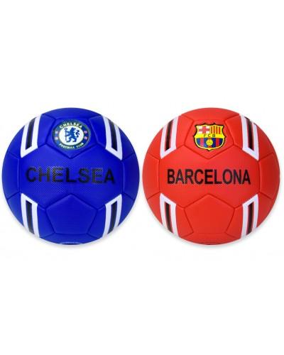 Мяч футбол FB190313 №5, PU 350 грамм 2 цвета