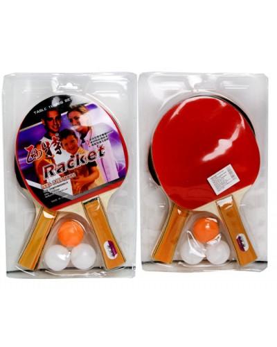Теннис настольный 8080 2 ракетки, 3 мяча 0,7см
