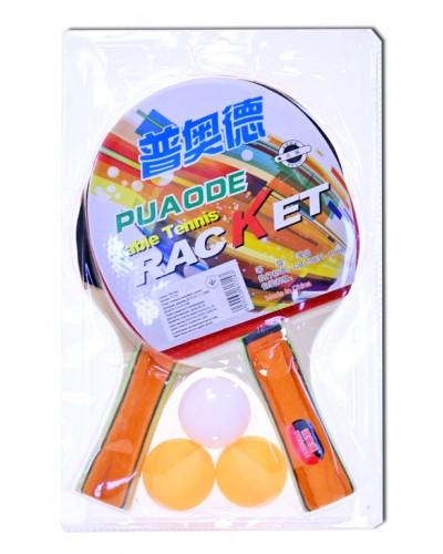 Теннис настольный T1714 2 ракетки + 3 мячика, 10 мм, в слюде 28,5*18см