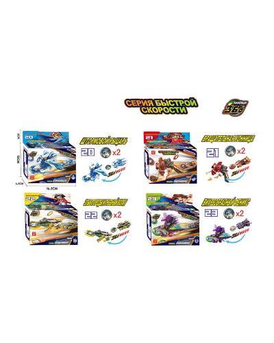 Игровой набор 520-29 4 вида, Скричер, в коробке 16*6,5*16,5см