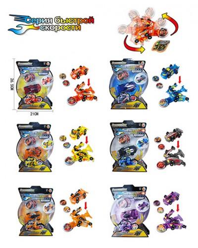 Игровой набор 520-26 6 видов, Скричер, на планшетке 26,5*21см