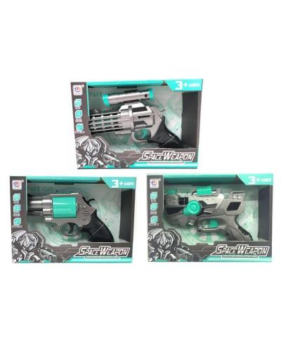 Пистолет батар. 926A/928A/929A 3 вида, в кор. 22,5*15,6*5,4см