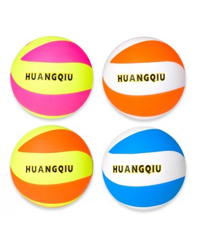 Мяч волейбол VB190205 №5, PVC 280 гр