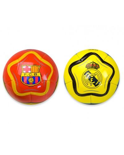 Мяч футбол FB190303 №5, 320 грамм, 2 вида, PVC