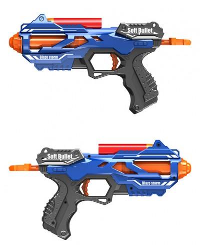 Бластер ZC7108 поролоновые снаряды, в кор. 23*6*21,5см