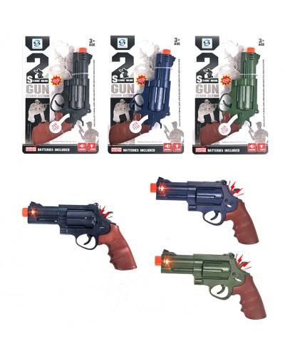 Пистолет HSY-071 3 цвета, свет, звук, на планшетке 21,5*13,9*3,2см