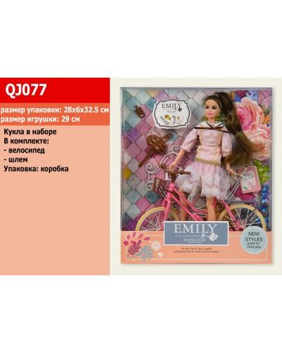 "Кукла ""Emily"" QJ077 с велосипедом и аксессуарами, в кор. 33*28*6см"